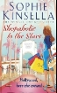 книга «Shopaholic to the Stars»
